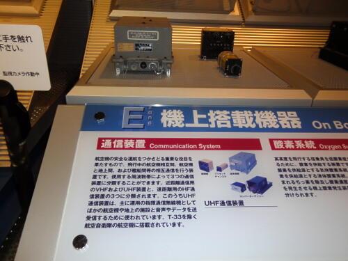 JASDF 10