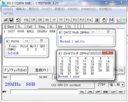 2013 CQWW SSB