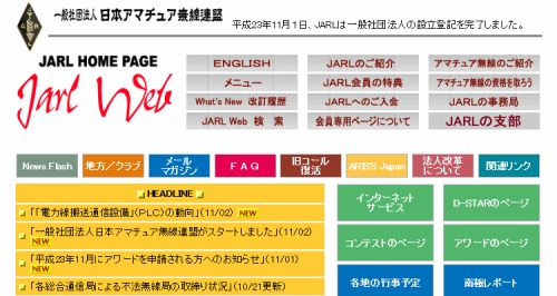 JARL WEB