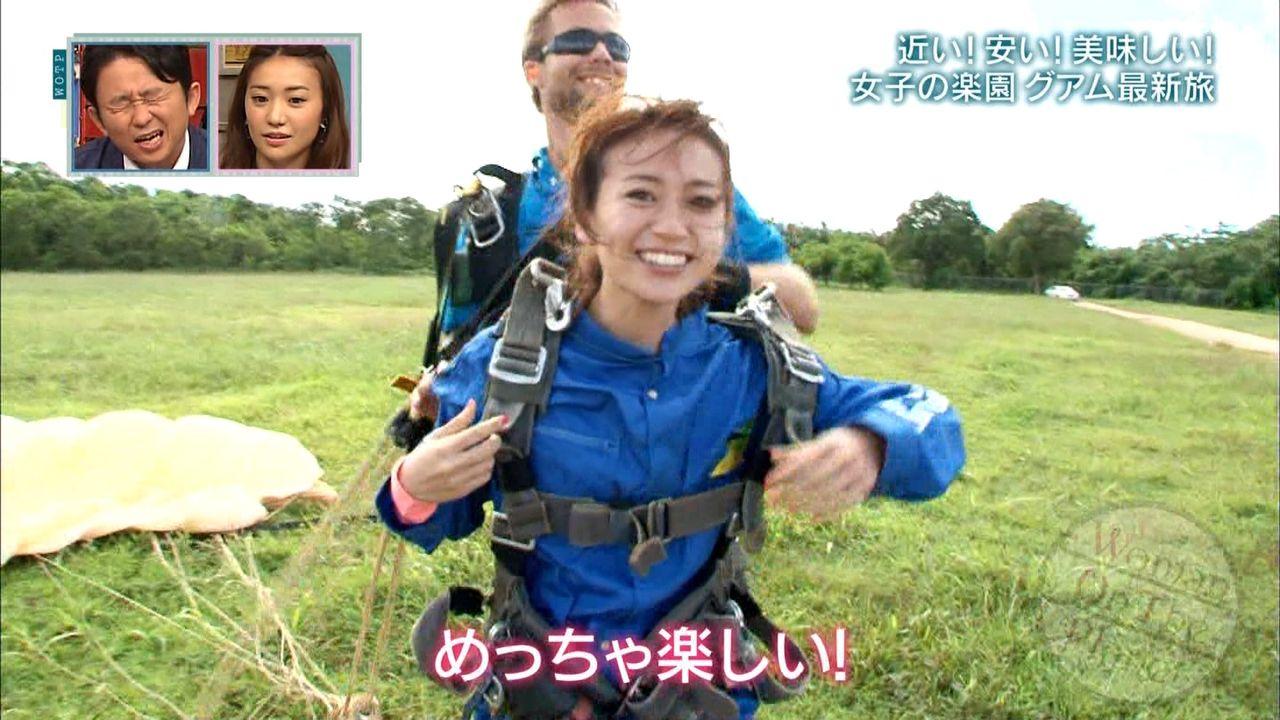 優子プラ23