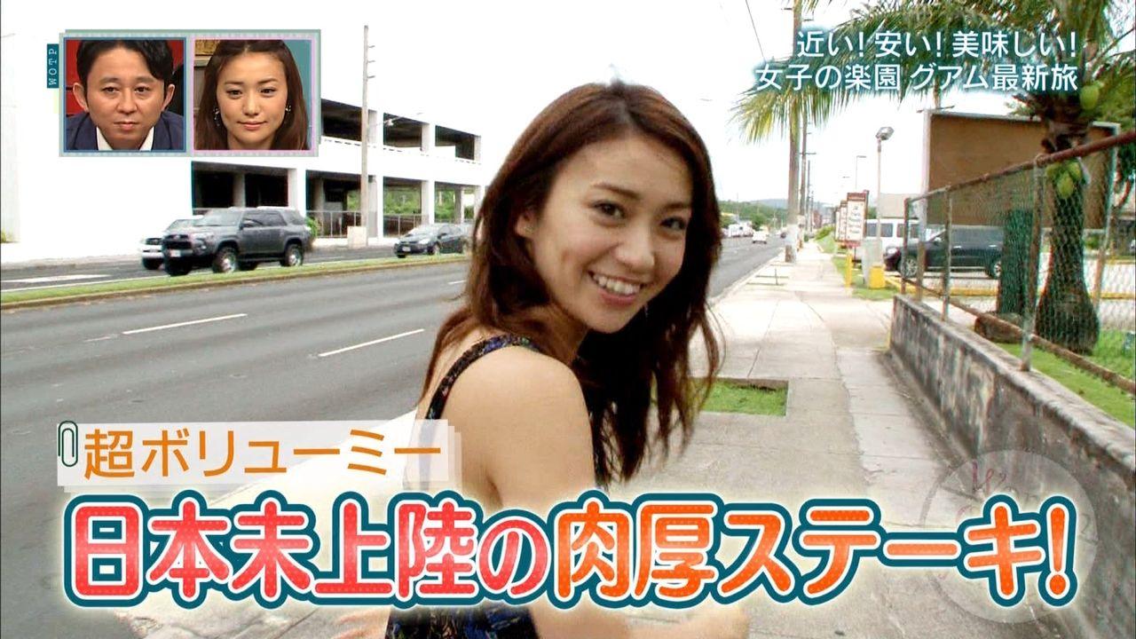 優子プラ24