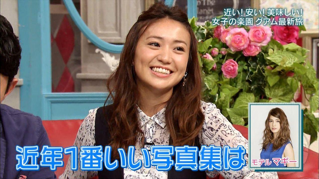 優子プラ49