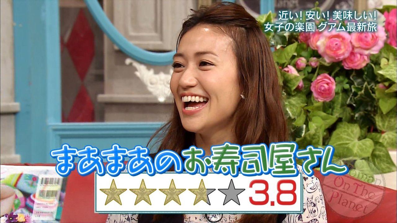 優子プラ54