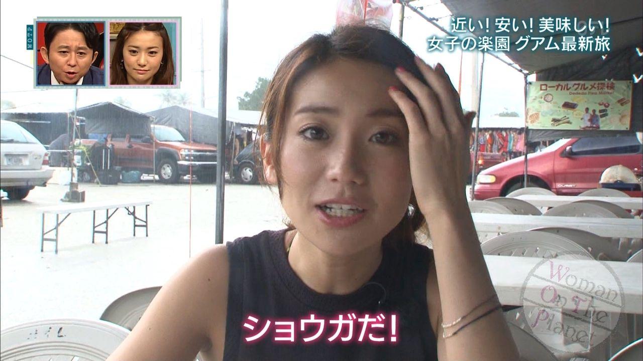 優子プラ67