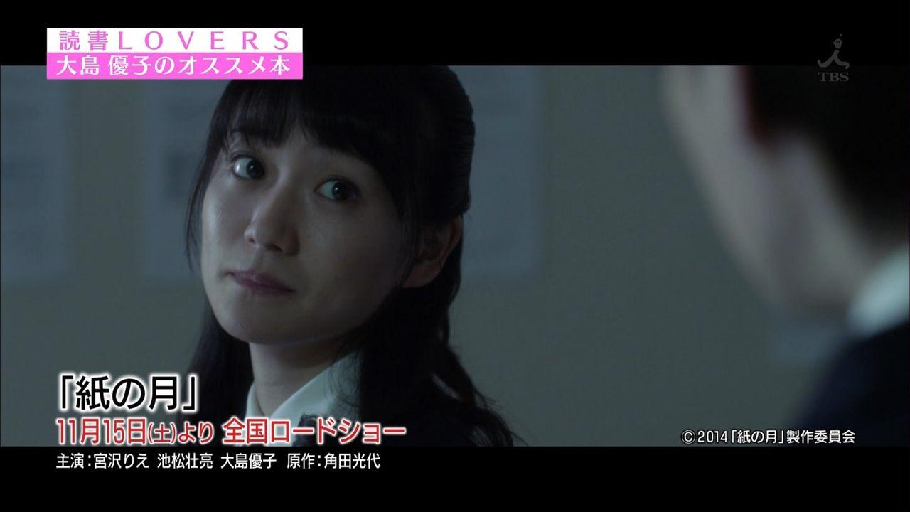 優子ランチ3
