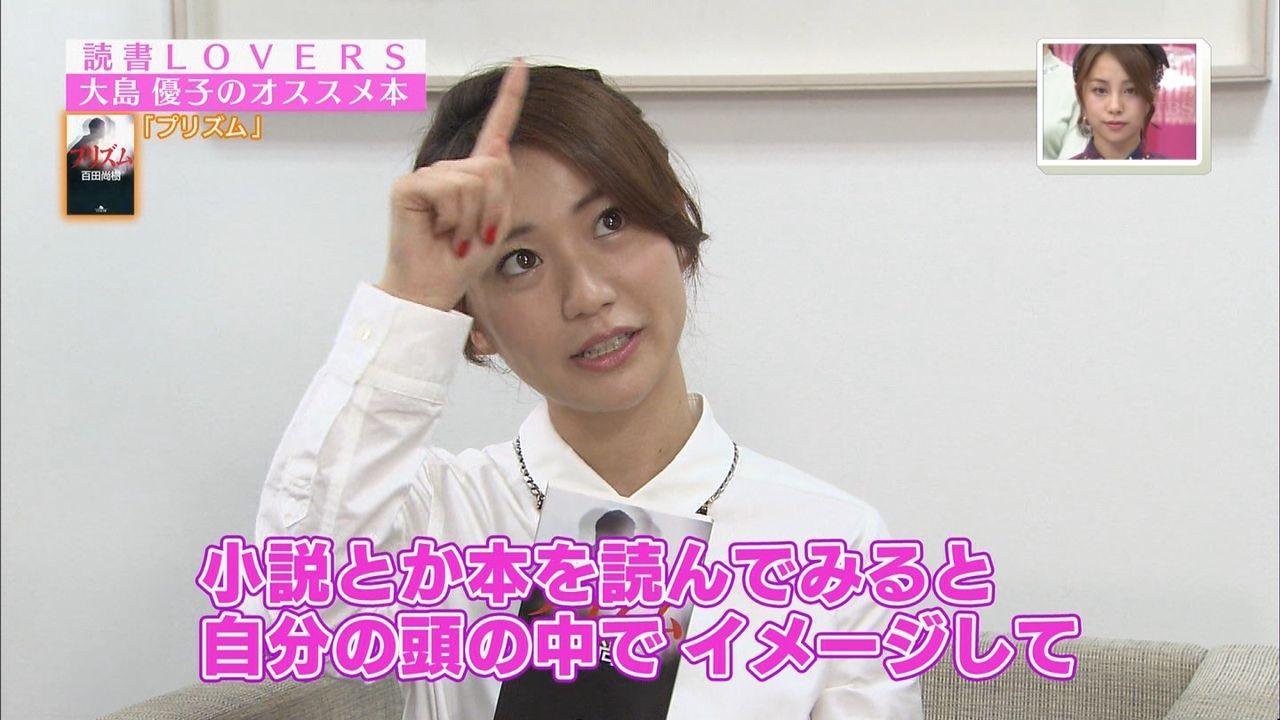 優子ランチ15