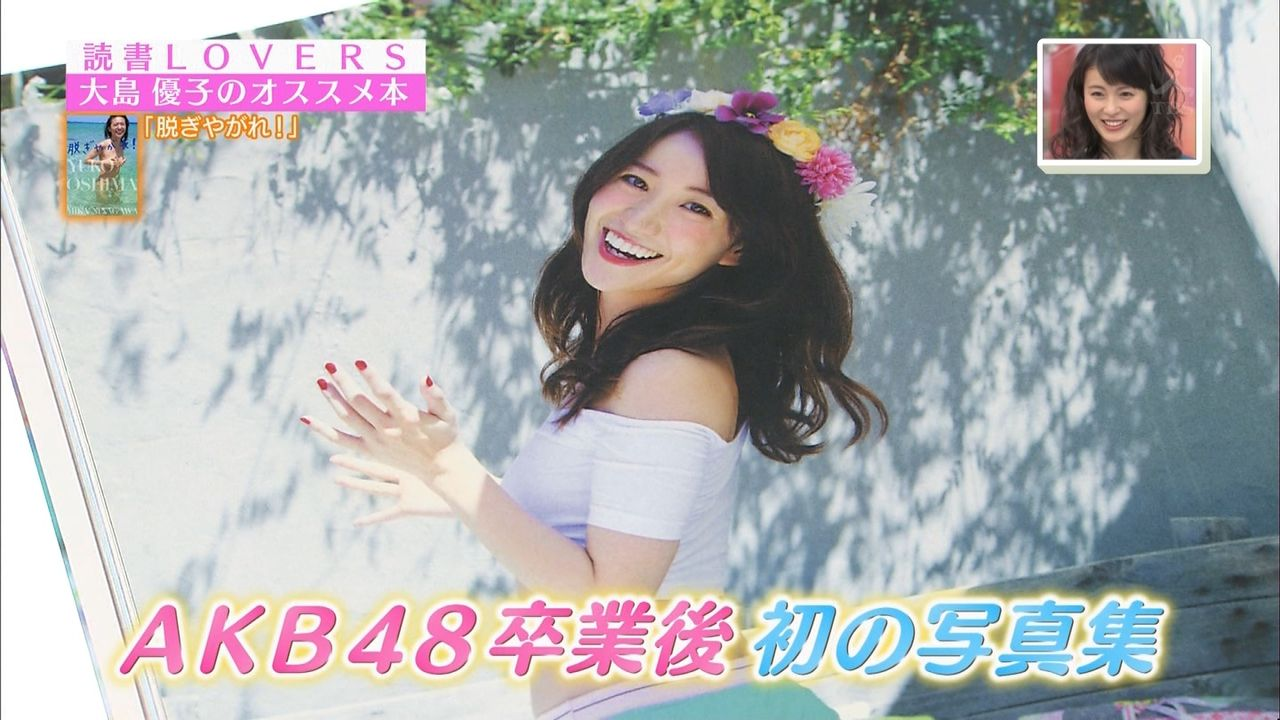 優子ランチ41