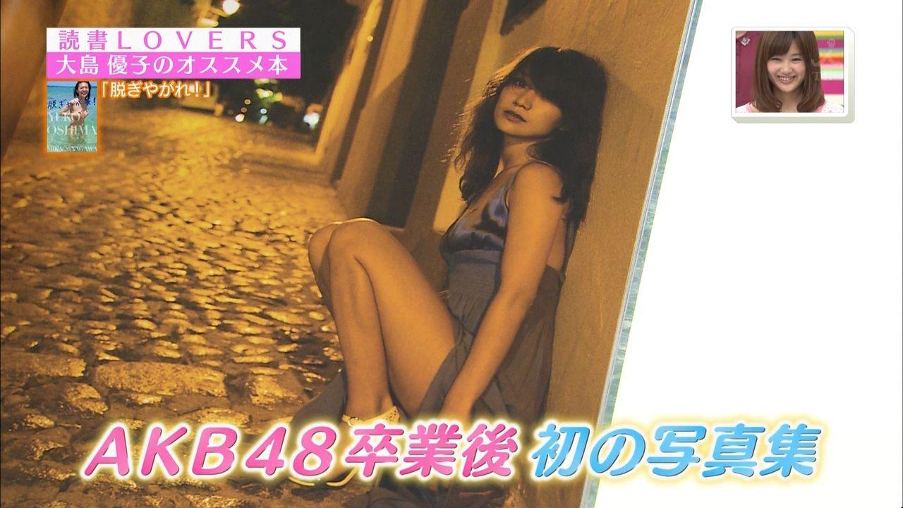 優子ランチ42