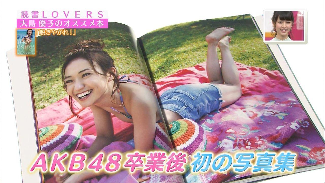 優子ランチ45