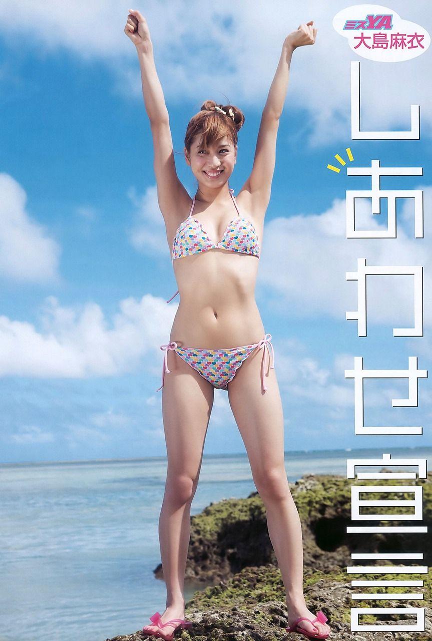 大島麻衣4