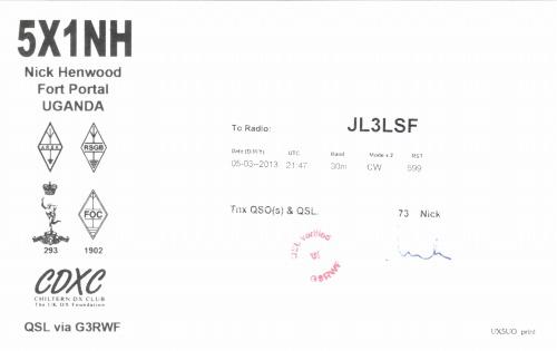 s-5X1NH_wrong_QSL_139416.jpg