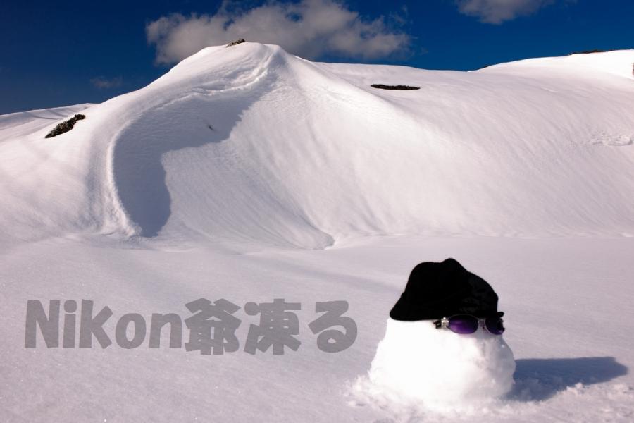 2014 02 09 埋まるNikon爺 (78)R@SS