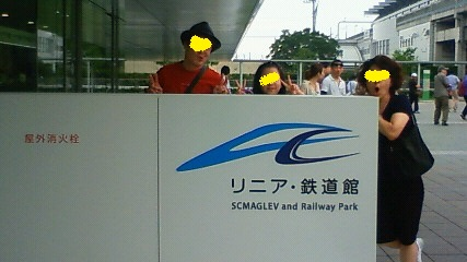 NEC_1690_1.jpg