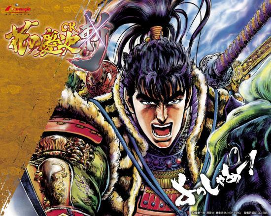 kei-zan[1]_convert_20131014192521