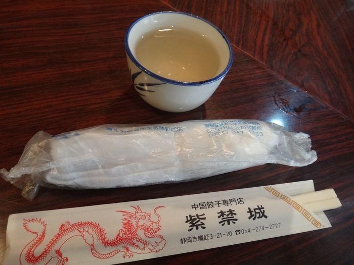 紫禁城(しきんじょう)2