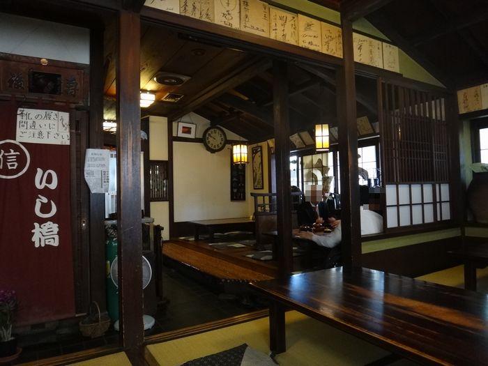 石橋うなぎ店3