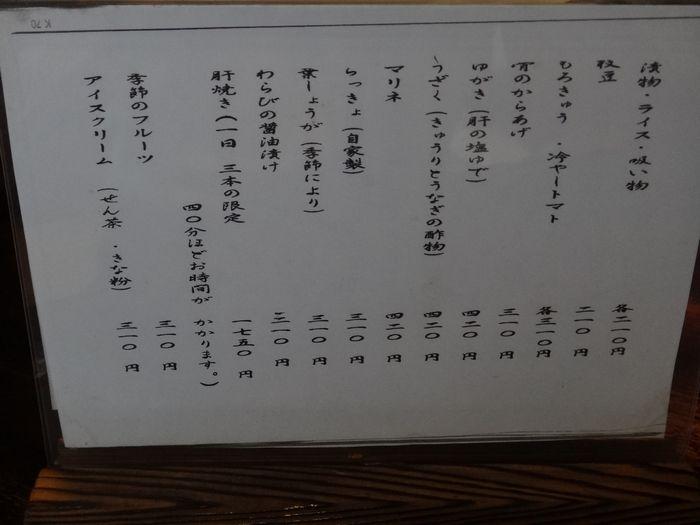 石橋うなぎ店4