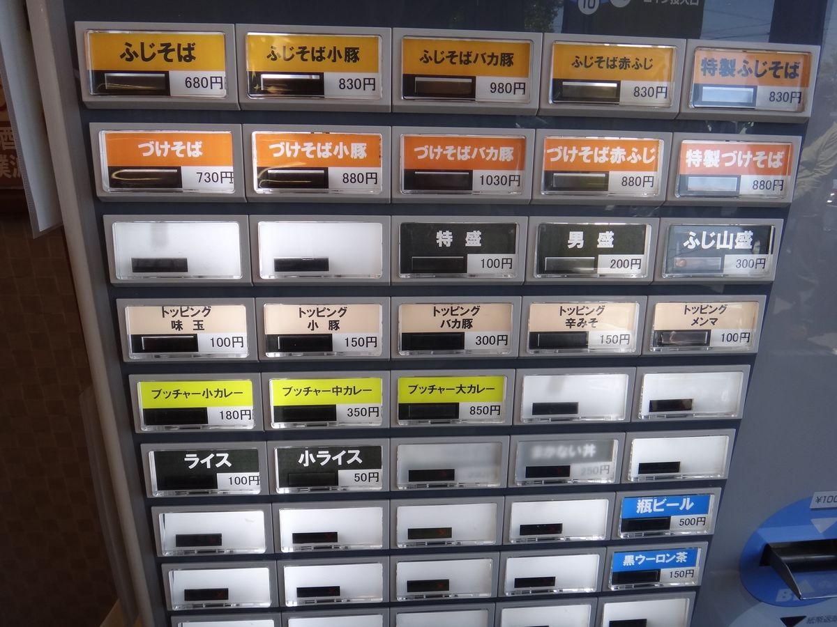 らーめんブッチャー焼津店3