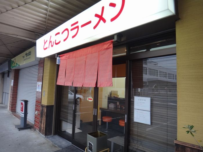 まついちや藤枝店