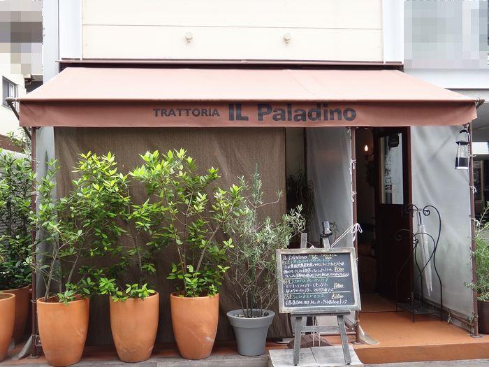 イルパラディーノ