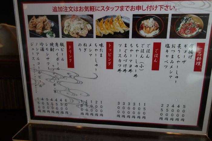 金星食堂3