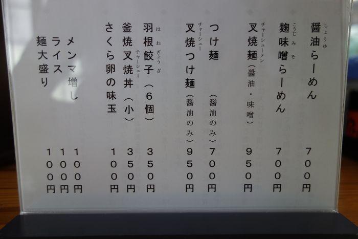 ヤマシロ2