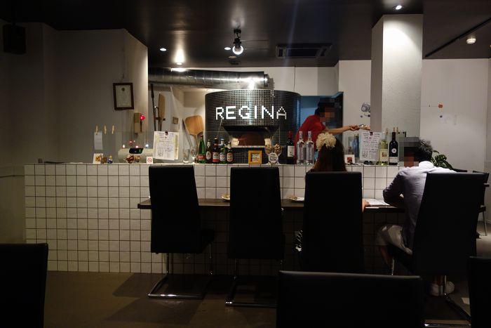 レジーナ2