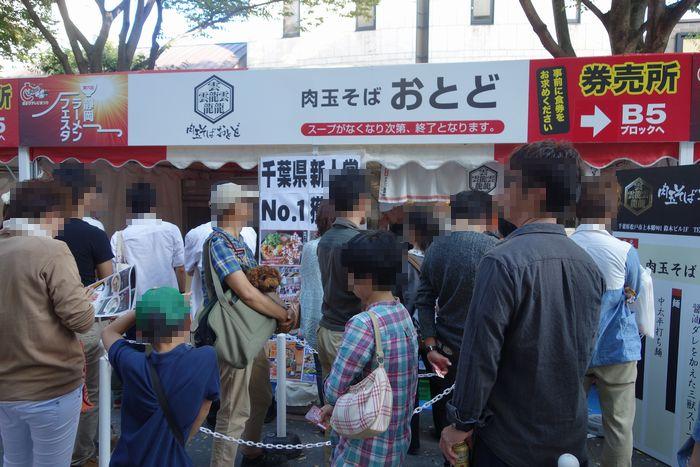 第6回静岡ラーメンフェスタ9