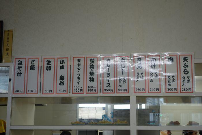 JR新幹線食堂4