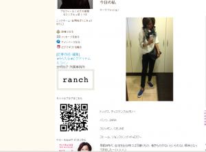 五明祐子さんのジョンストンズファッション