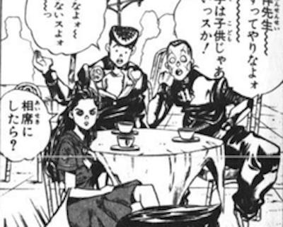 仗助、億泰、由花子が三人だけでお茶してた理由ワロタwwwwwwww
