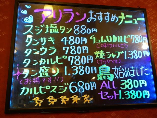 201310141748194e9.jpg