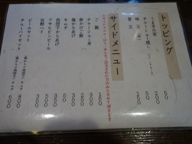 20131016222746968.jpg