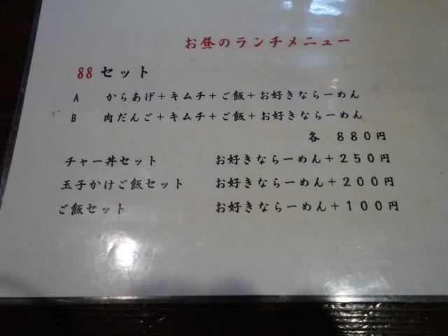 20131016222746cd1.jpg