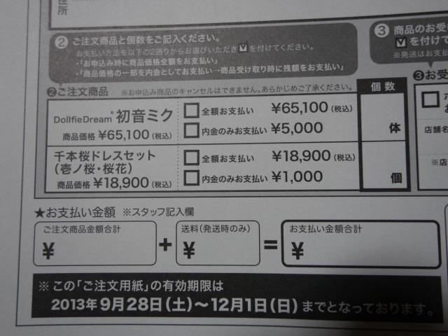 20131105215859da0.jpg