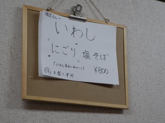 20131110001730085.jpg