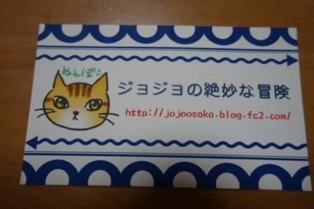 image_201308162313594f2.jpg