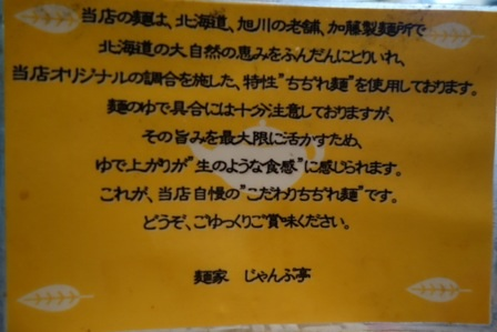 image_2013090922045185f.jpg