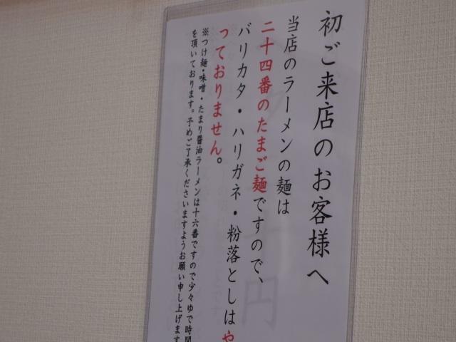 image_20130922191351cc1.jpg