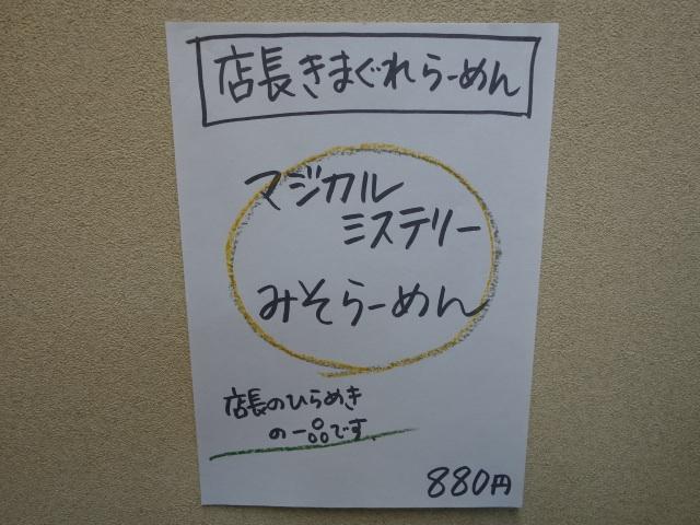 image_20130924211246427.jpg