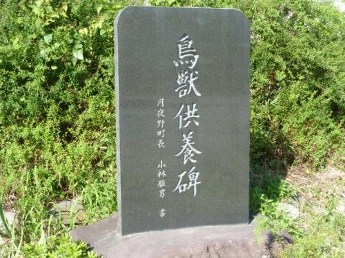 茂左衛門地蔵尊千日堂