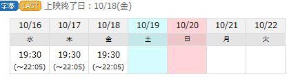 kyouro.jpg