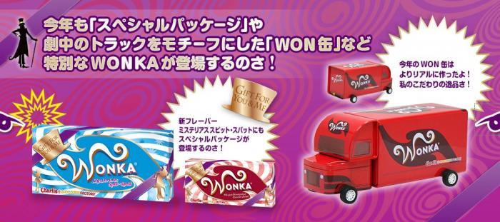 wonk3.jpg
