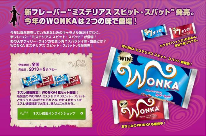 wonwonmm.jpg
