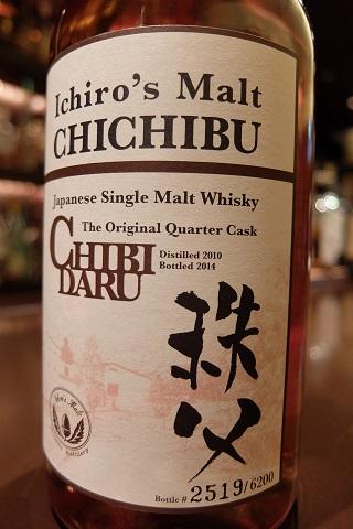 Chichibu_Chibidaru