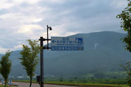 道の駅IMG_9301