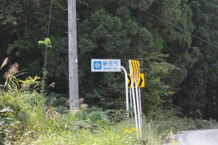 kaneyama3