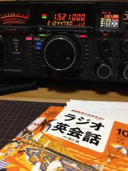 ラジオ英会話