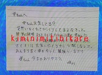 20141212_210111.jpg