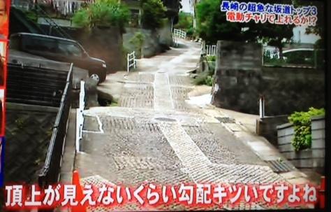 長崎の坂4